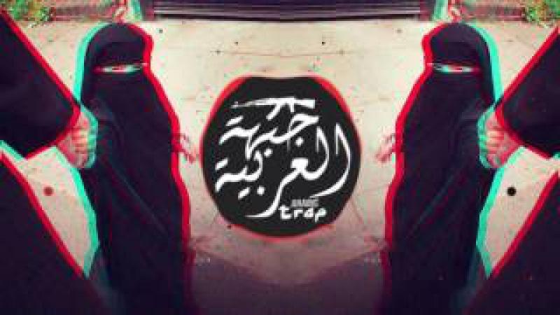 Emta Hataarf l ARABIC TRAP MUSIC l امتى حتعرف l Prod By ELIAZ