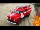 МУЛЬТИК! Машинки для детей Пожарная Машина Сборник 30 Минут Мультфильмы для Детей