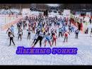 Лыжные гонки 04.03.2017. Чемпионат мира. Женщины. Свободный стиль. Прямая трансляция. ...