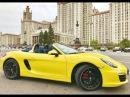 Тест драйв от Давидыча Porsche Boxter