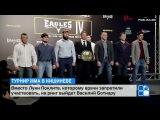 Eagles Fighting Championship Вместо Луки Поклита, на ринг выйдет Василий Ботнару  PUBLIKA MD