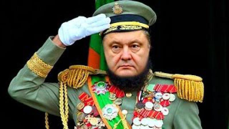 Петя Вальцман принц-полудурок. Майданутая Хава Нагила от Киевской хунты. Прикол ...
