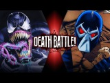 Venom VS Bane (Marvel vs DC) DEATH BATTLE!