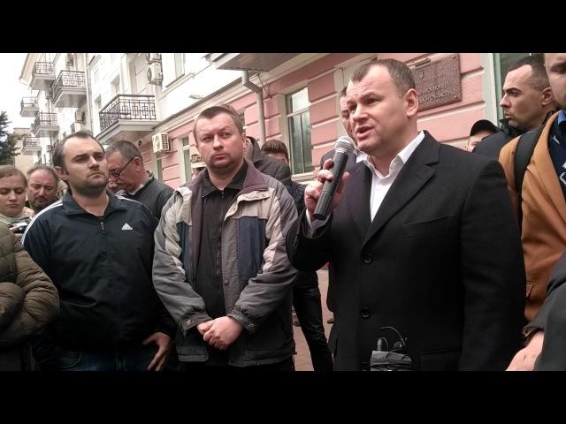 Мітинг біля ГУНП Полтавщини. 8 квітня 2017 року. 250 Олег Бех про розбиття меморіальних дошок