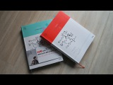 INSIGHT LAB Ep.50, Обзор корейских книг из сериала Токкэби
