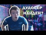 WhiteL  Кто же дудосер  VJLink Песня  MMV  Remix