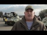 Обращение офицера украинской армии к о однополчанам афганцам из России!