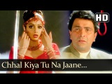 Chhal Kiya Tu Na Jaane (HD) - Kaun Sachcha Kaun Jhootha Song - Sridevi - Rishi Kapoor