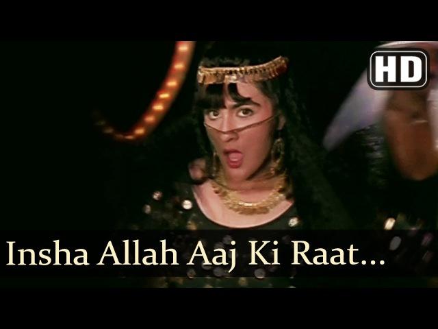 Insha Allah Aaj Ki Raat Yaad Karoge (HD) - Karishma Kali Ka Song - Amrita Singh - Ranjeet - Raza Mur