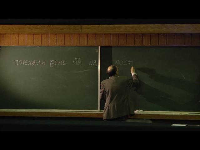 А А Зализняк О берестяных грамотах из раскопок сезона 2016 года Лекция 1