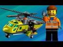 LEGO® Juniors Create машинки мультики игра для детей про лего мультики на русском языке с...