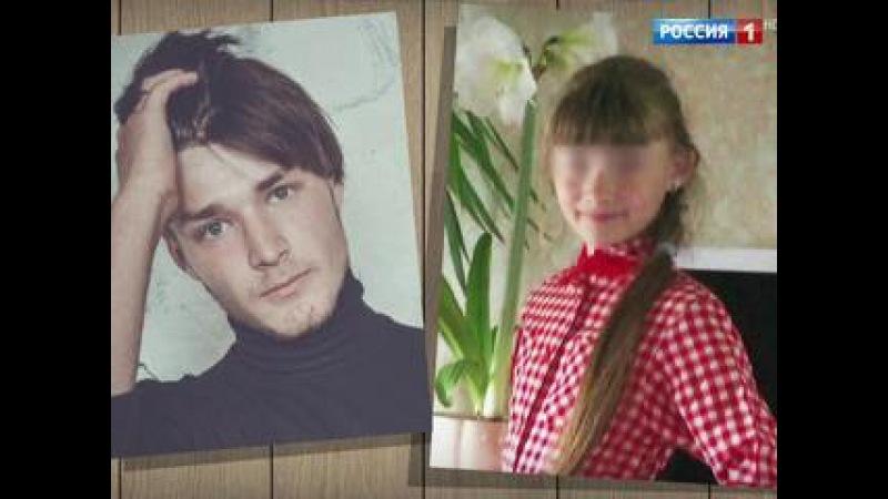 Школьница заказала возлюбленному убийство своей семьи Прямой эфир 25.11.16
