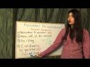 №20 НАСТОЯЩЕЕ ДЛИТЕЛЬНОЕ ВРЕМЯ Present Continuous Урок Английского языка Ирина Шипилова