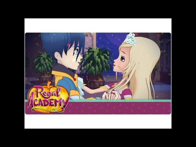 Королевская Академия | Сказочный Бал