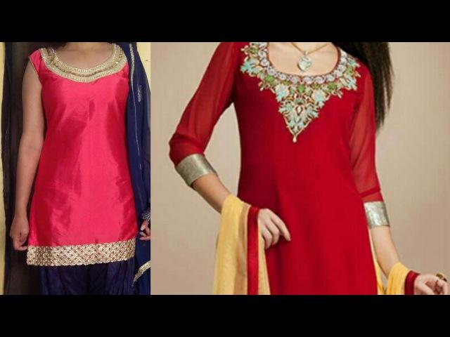 Party wear patiyala kurti DIY  how to make patiyala kurti cutting and stitching