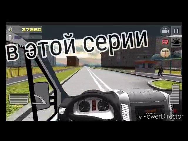 Симулятор скорой помощи игра из Play Market | обзор номер два