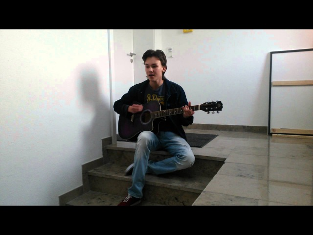 Heart Shaped Box (Cover) by Alex Seymour