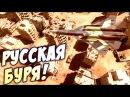 Сирия Русская буря - Компьютерная игра про войну в Сирии - Syrian Warfare