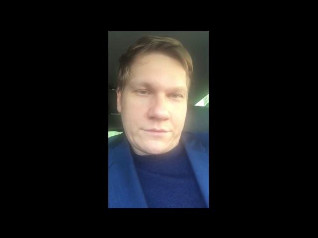 Алексей Воронин. Отзыв руководителей об Академии Бизнес Ассистентов.