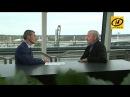 Интервью генерального директора БелАЗа Петра Пархомчика программе «Контуры» на ОНТ