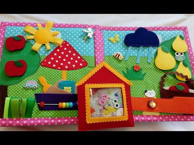 Мягкая развивающая книжка. Кукольный дом 6 (г. Саратов) Soft book.Doll house.