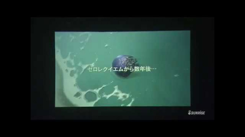 Code Geass - Fukkatsu no Lelouch Promo