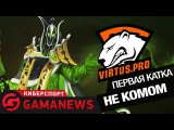 GamaNews. Киберспорт - The Summit 6; The Game Awards 2016; Natus Vincere