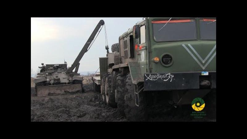 Евакуація та ремонт бойової техніки в АТО