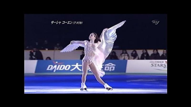 Sasha Cohen - Angels in America (2009)