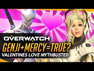 Overwatch | Genji Mercy Confirmed? - Valentine's Love MYTHBUSTED