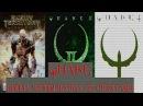 История серии Quake. Часть 1 — Enemy Territory: Quake Wars.