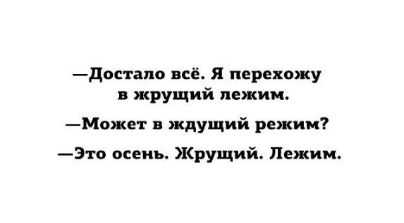 https://pp.vk.me/c637216/v637216002/fd2a/XMPZTlYB8E4.jpg