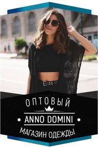 Анна Саковская