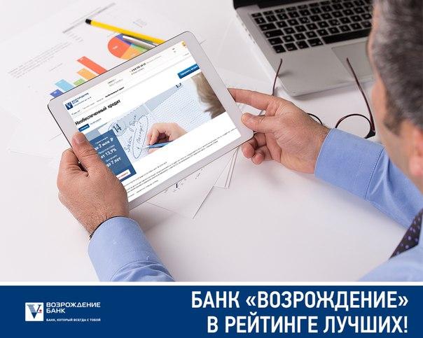 Портал «Банки.ру» составил топ-10 предложений от банков Москвы, которы