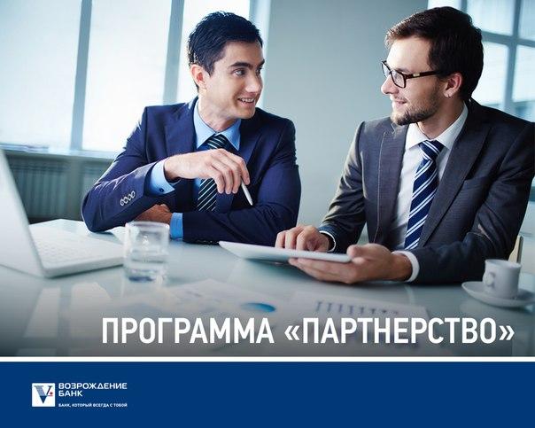 Программа «Партнерство»: поможем найти контрагентов для вашего бизнеса
