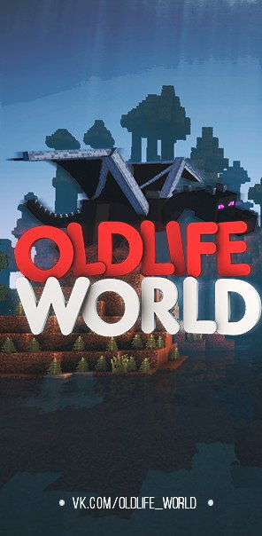 OldLife_World [0.16.x]