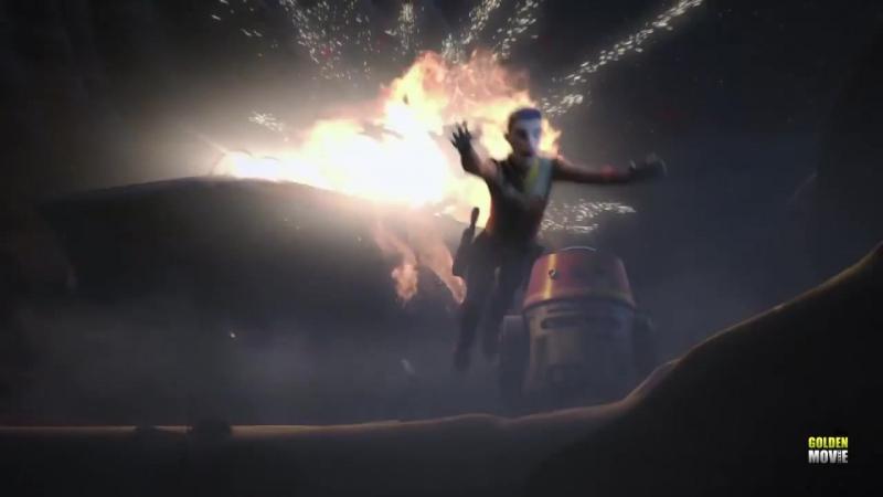 Новый трейлер 3 сезона сериала Звёздные войны Повстанцы