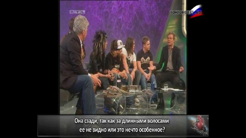 02.02.2007 - RTL Chartshow