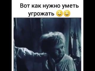 Условия внука к дедушке😉