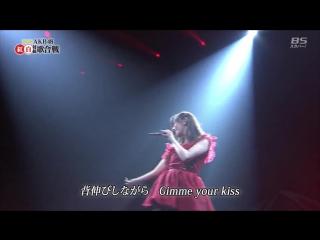 Dai 6-Kai AKB48 Kouhaku Taikou Uta Gassen - Akai pin heel to professor