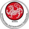 ISKF Иркутск. Традиционный Шотокан Каратэдо