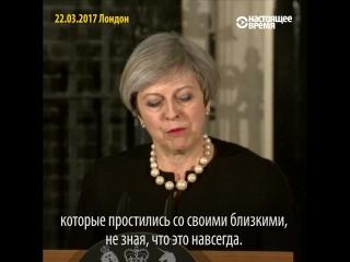 Как лидеры ЕС реагировали на теракты