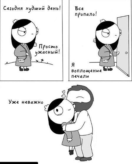 Фото №456244837 со страницы Екатерины Личадеевой