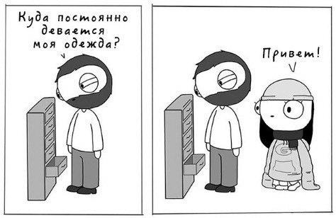 Фото №456244839 со страницы Екатерины Личадеевой