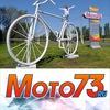 МОТО73. Велосипеды, мототехника