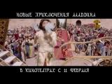 Филипп Киркоров - ОЛА-ОЛА ПРЕМЬЕРА