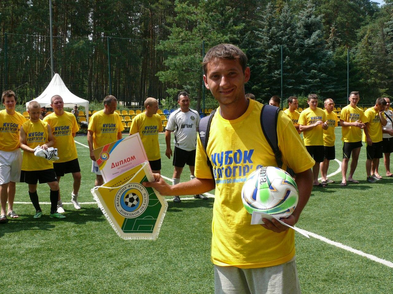 В Святогорске громада объединилась на футбольном поле