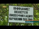 На дорогах Тирасполя появился новый дорожный знак