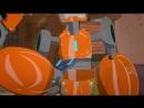 Роботы под Прикрытием - 2 сезон 12 серия