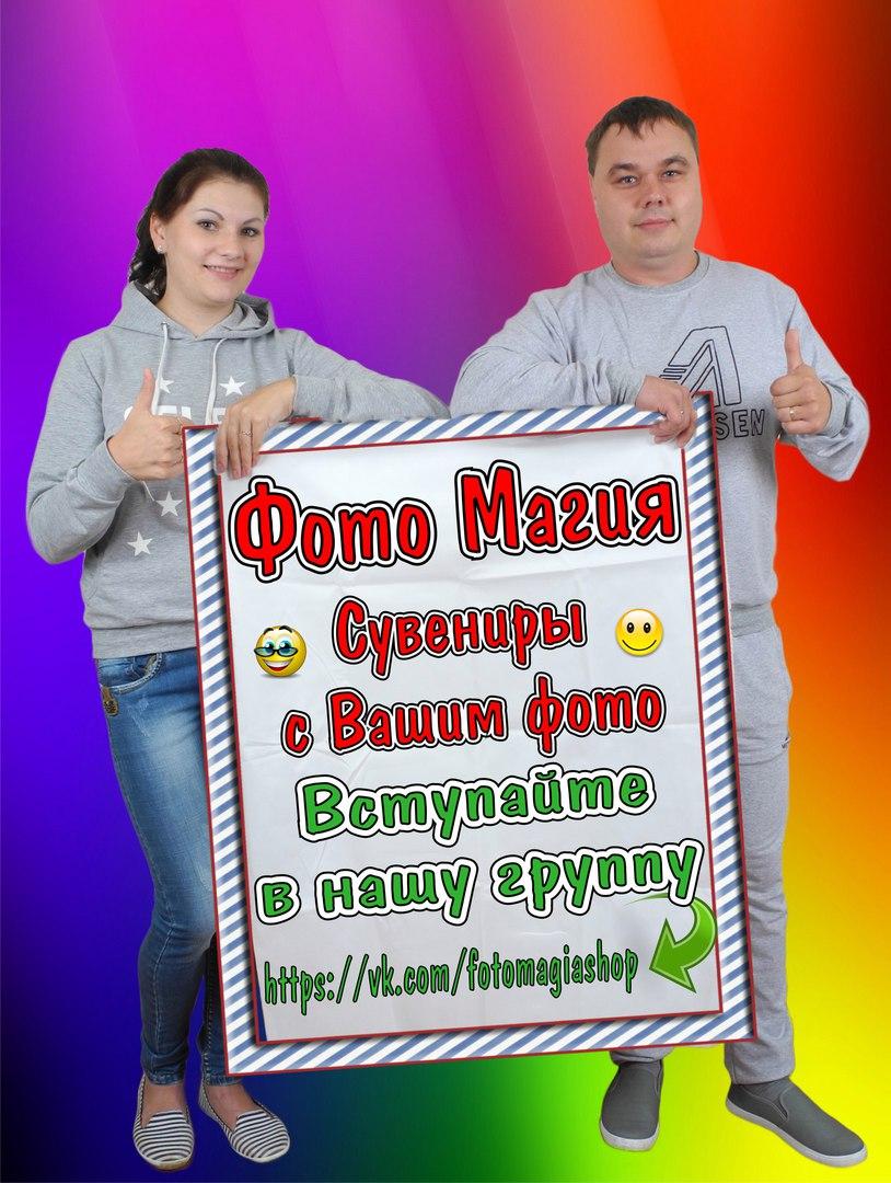 Денис Быстров, Волхов - фото №9